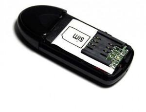 micro GSM audiosurveillance