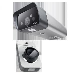 camera vidéosurveillance diagral visio